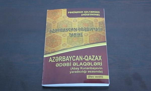 Әзербайжанда қазақ мәдениетіне арналған кітап жарық көрді