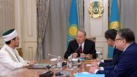 Н.Назарбаев встретился с Верховным муфтием Серикбаем кажы Оразом