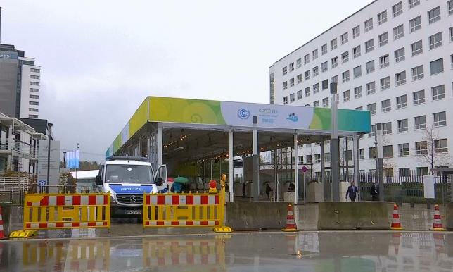 Вопросы перехода на альтернативные источники энергии обсудят в Германии