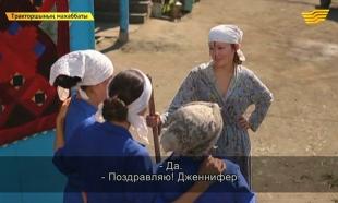 «Тракторшының махаббаты» 7 серия