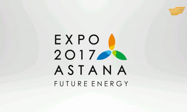 «EXPO-2017: Энергия будущего» концерт