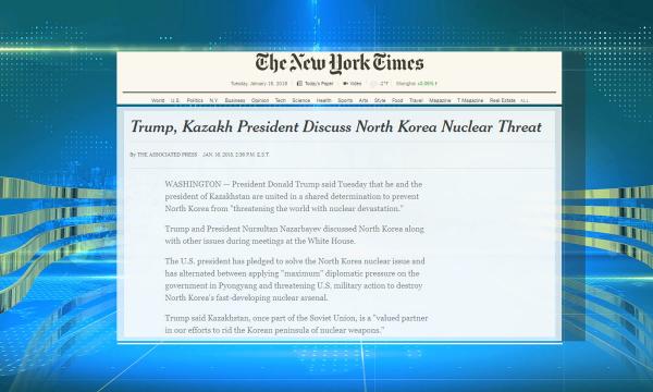 Визит Президента Нурсултана Назарбаева в США обсуждают в зарубежных СМИ