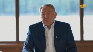 Н.Назарбаев: Конституция должна обновляться в ногу со временем
