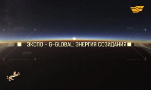 «G-global» документальный фильм