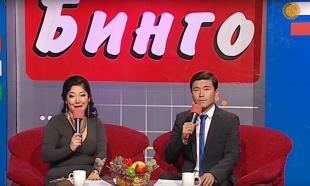 «ТВ Бинго» 23.10.2016