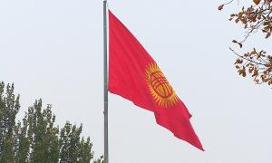 Объем внешнего долга Кыргызстана на январь 2017 года превысил 60% ВВП