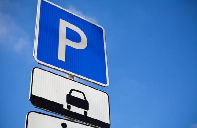 В Астане в пилотном режиме запущен проект по управлению парковочным пространством