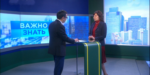 Послание Президента. Диляра Кайдарова «Важно знать»