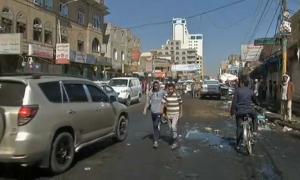 Йемен президенті жаңа министрлерді тағайындады
