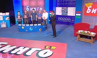 «ТВ Бинго» 12.06.2016