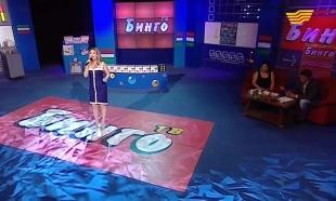 «ТВ Бинго» 24.07.2016