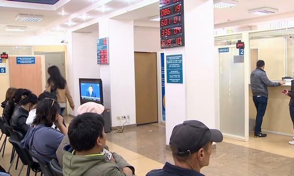 Банки Казахстана готовятся к прохождению стресс-тестирования