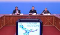 В столице обсудили проекты, реализованные в рамках программы «Рухани жаңғыру»
