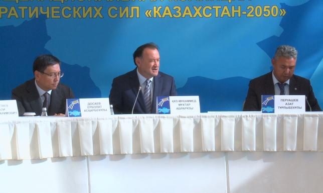 Члены ОКДС призвали казахстанцев поддержать переход на латиницу