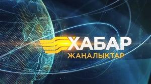Выпуск новостей 18.00 от 29.04.2015