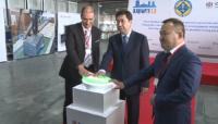 В Караганде запустили производство монолитных огнеупорных материалов