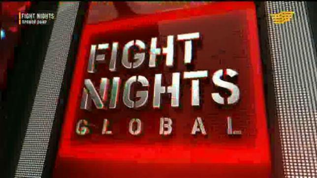 ММА бойынша халықаралық турнир. FIGHT NIGHTS GLOBAL 64