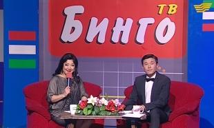 «ТВ Бинго» 16.05.2016