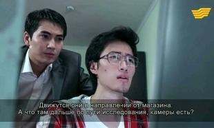 «Агент Z» 6 серия