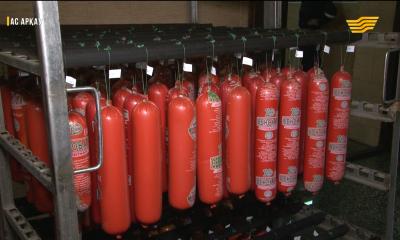 «Ас арқау». Талғам таразысында кетчуп. Шұжық өндіру. Кондитерлік фабрика «Рахат»