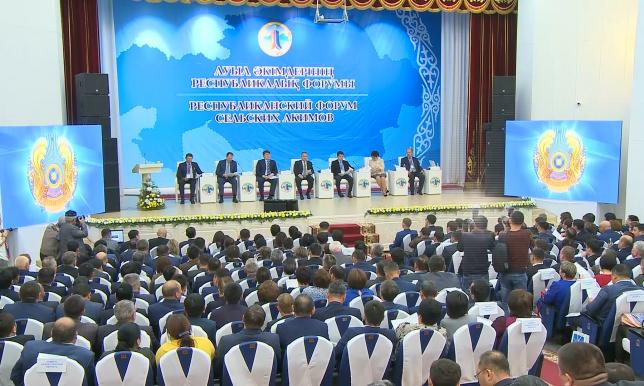 Ақмола облысының 69 ауылында дербес бюджет болады