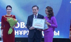 «Хабар» Агенттігінің тілшісі Айгүл Әділова «Елбасы және Тәуелсіз Қазақстан» байқауының жүлдесін жеңіп алды