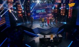 «Биле, Қазақстан!» дневник. 2-сезон, 24-выпуск