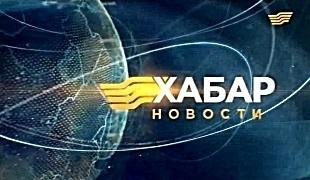 Выпуск новостей 21.00 от 01.01.2015