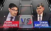 Дебаты по вопросу обязательного медицинского страхования пройдут на телеканале «Хабар»