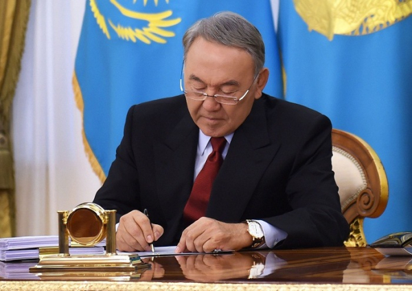 Ряд документов подписал Нурсултан Назарбаев