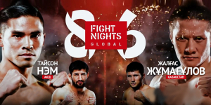 ММА бойынша халықаралық турнир. FIGHT NIGHTS GLOBAL 86