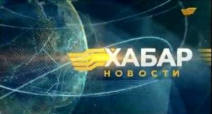 Выпуск новостей 21.00 от 03.12.2014