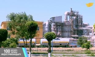«100 бизнес тарихы». «ҚазҚұрылысШыны» - әйнекті өнеркәсіптік өңдеу саласында Қазақстандағы жетекші компания.