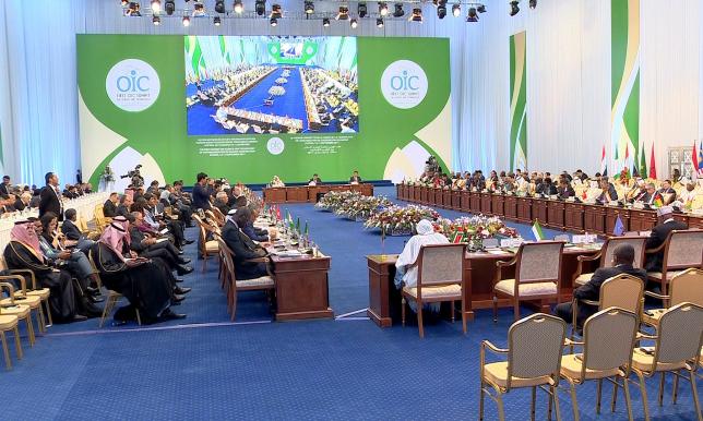 Страны ОИС призвали увеличить финансирование науки