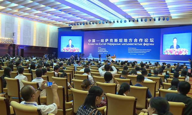 Қазақстан-Қытай өңіраралық ынтымақтастық форумында тиісті келісімдерге қол қойылды