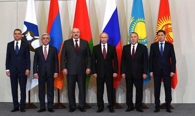 Президент РК принял участие в заседании Высшего Евразийского экономического совета