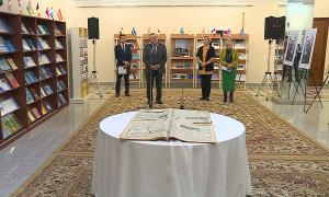 Астанада БҰҰ жайында кітап көрмесі ашылды