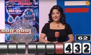 «ТВ Бинго» 25.09.2016