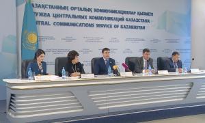 Список безопасных для детей сайтов составили в Казахстане
