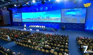 «Жетi күн». Астанада өткен экономикалық форумда жаһанды алаңдатқан қаржылық дағдарысқа баға берілді