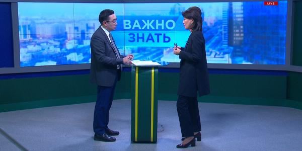 Сопричастность казахстанцев к реализации идей Послания. Зарема Шаукенова. «Важно знать»