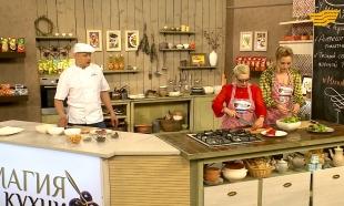 «Магия кухни». Гости: шеф-повар Entrecote Garden Владимир Романюк и журналист Оксана Цурик