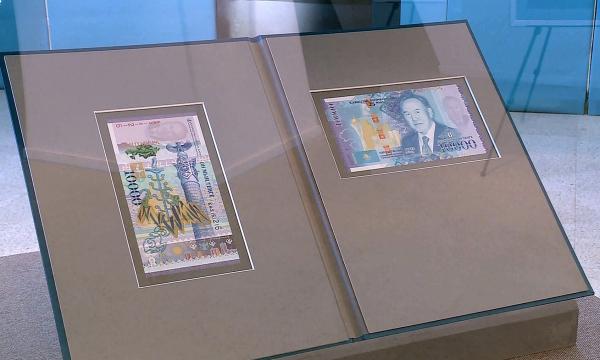 Казахстан отмечает День национальной валюты