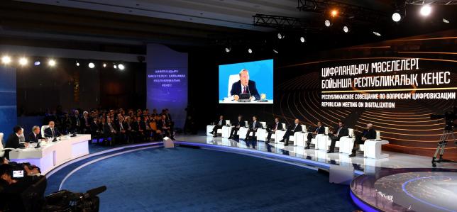 Н.Назарбаев: Цифровизация необходима для улучшения качества жизни населения РК