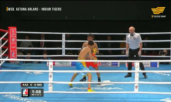 «Astana Arlans - Indian Tigers» всемирная серия бокса