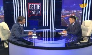 «Бетпе-бет». ҚР Жоғарғы сотының судьясы Әділ Құрықбаев