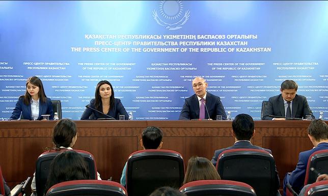 Астана қаржы орталығы халыққа төмен пайызбен несие беруге ықпал етеді