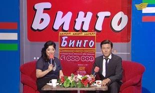 «ТВ Бинго» 17.07.2016