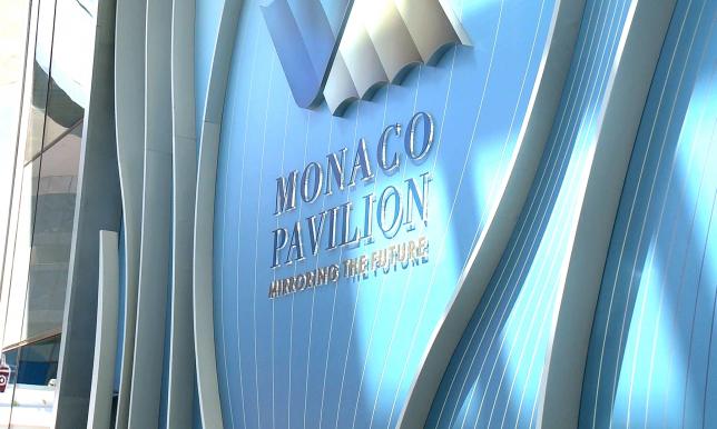Экспонат павильона Монако проспонсировал Александр Винокуров