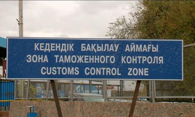 Қазақстан-Қырғызстан шекарасындағы бақылау күшейтілуі мүмкін